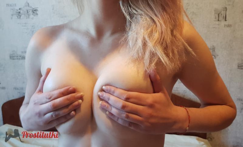 Проститутка Алена - Прокопьевск